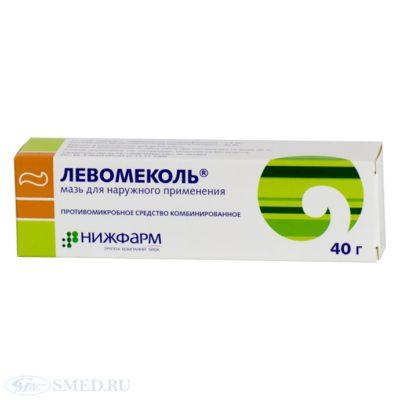 Cauzele și tratamentul edemelor penisului - Melanom