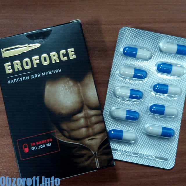terapie pentru îmbunătățirea erecției)