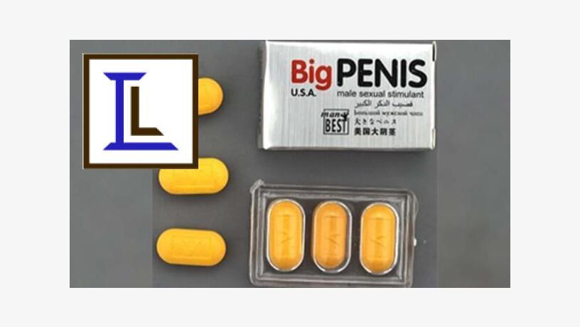 stimulând penisul
